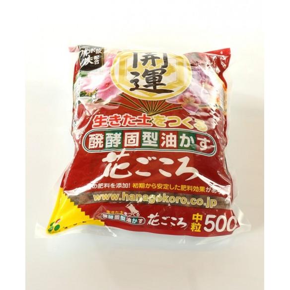 Adubo Japonês 'Hanagokoro'...