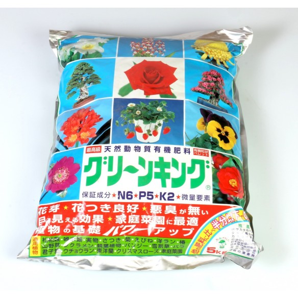 Adubo Japonês 'Greenking' -...